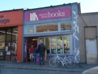 Mercer Street Books.jpg