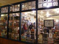 BLMF Literary Saloon.jpg
