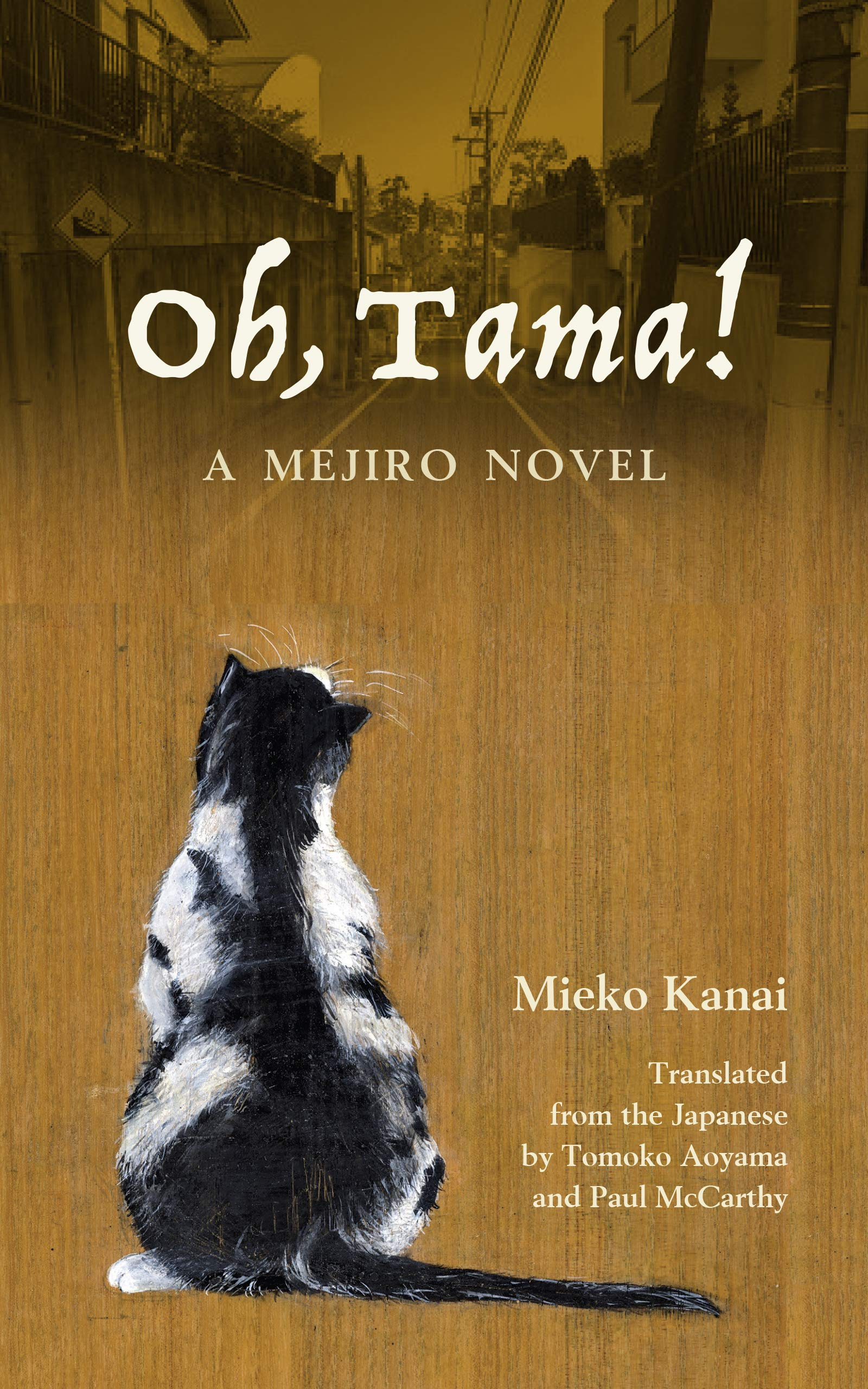 Oh, Tama!: A Mejiro Novel